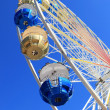 Carousel - Foto Stock