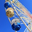 Carousel — Stock Photo #3669176