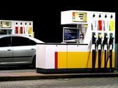 Gas station pumps — Stock Photo