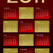 Elegant calendar 2011 — Stock Photo