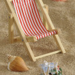 Deckchair at sunny beach — Stock Photo #3063246