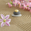Zen garden — Stock Photo