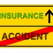 Stock Photo: Accident insurance