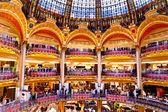 Galeries Lafayette - Paris — Stock Photo