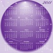 Calendar 2011 full year — Stock Vector #3530466