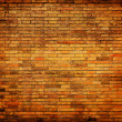 Brick wall as background — Stock Photo