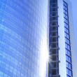 Sky-scraper — Stock Photo