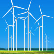 Wind turbines — Stock Photo #2724351