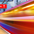 High speed metro train — Stock Photo #3236165