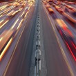 Royalty-Free Stock Photo: Night time traffic on highway