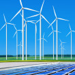Environmentally benign wind turbines - Stock Photo