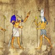 Egyptian Gods and Goddess — Stock Photo