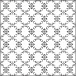 Vector curved seamless pattern — Stock Vector