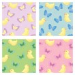 Royalty-Free Stock Vector Image: Seamless children background pattern