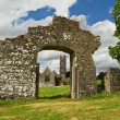 Foto Stock: Adare Abbey gate view