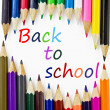 Back to school — Stock fotografie #3566361