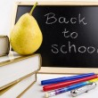 Stock Photo: Back to school time