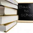 Books ready for back to school — Stock Photo