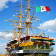Stock Photo: Sailing ship in the port