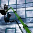 Windowclean - Stock Photo