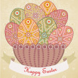 Easter eggs basket - Stock Vector