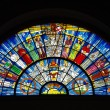 Stock Photo: Stained-glass window