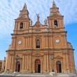 Maltese Church — Stock Photo