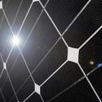 Solar panel — Stock Photo #2856748