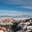 Bryce canyon at winter — Stock Photo