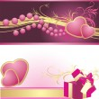 Romantic composition. Two banners — Stock Vector