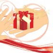 Royalty-Free Stock Imagen vectorial: Gift to the Valentines day