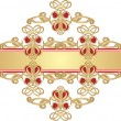 Stock Vector: Gothic ornament on the gold ribbon
