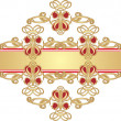 Gothic ornament on the gold ribbon — Stock Vector