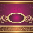 Royalty-Free Stock Imagen vectorial: Decorative button with ornament