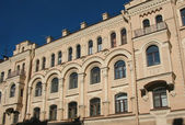 St. Petersburg, apartment house Yakovlev — Stock Photo