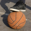 Basketball — Stock Photo #3003319
