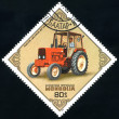 Stock Photo: Postage stamp. Tractor.