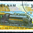 Postage stamp. Locomotive. - Stock Photo