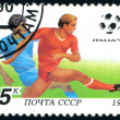 Stock Photo: Postage stamp. Football.