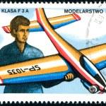 Polish postage stamp — Stock Photo #2749509