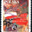 Polish postage stamp — Stock Photo #2750149