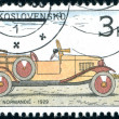 Czechoslovak postage stamp — 图库照片