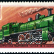 Soviet postage stamp — Stock Photo #2782687
