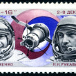 Soviet postage stamp — Stock Photo