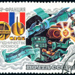 Stock Photo: Soviet postage stamp