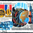 Soviet postage stamp — Stock Photo #2785231