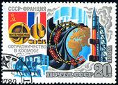 Soviet postage stamp — Stock Photo