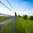 Fence — Stock Photo #3328870