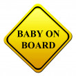 Royalty-Free Stock Photo: Baby on board