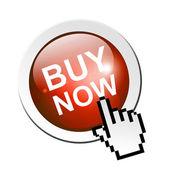 Buy now button — Stock Photo
